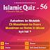Islamic Quiz 56