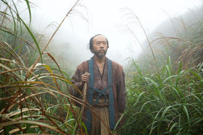 Silence Shin'ya Tsukamoto Image 2 (37)