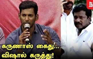 Actor Vishal Speech | Karunas | H.Raja
