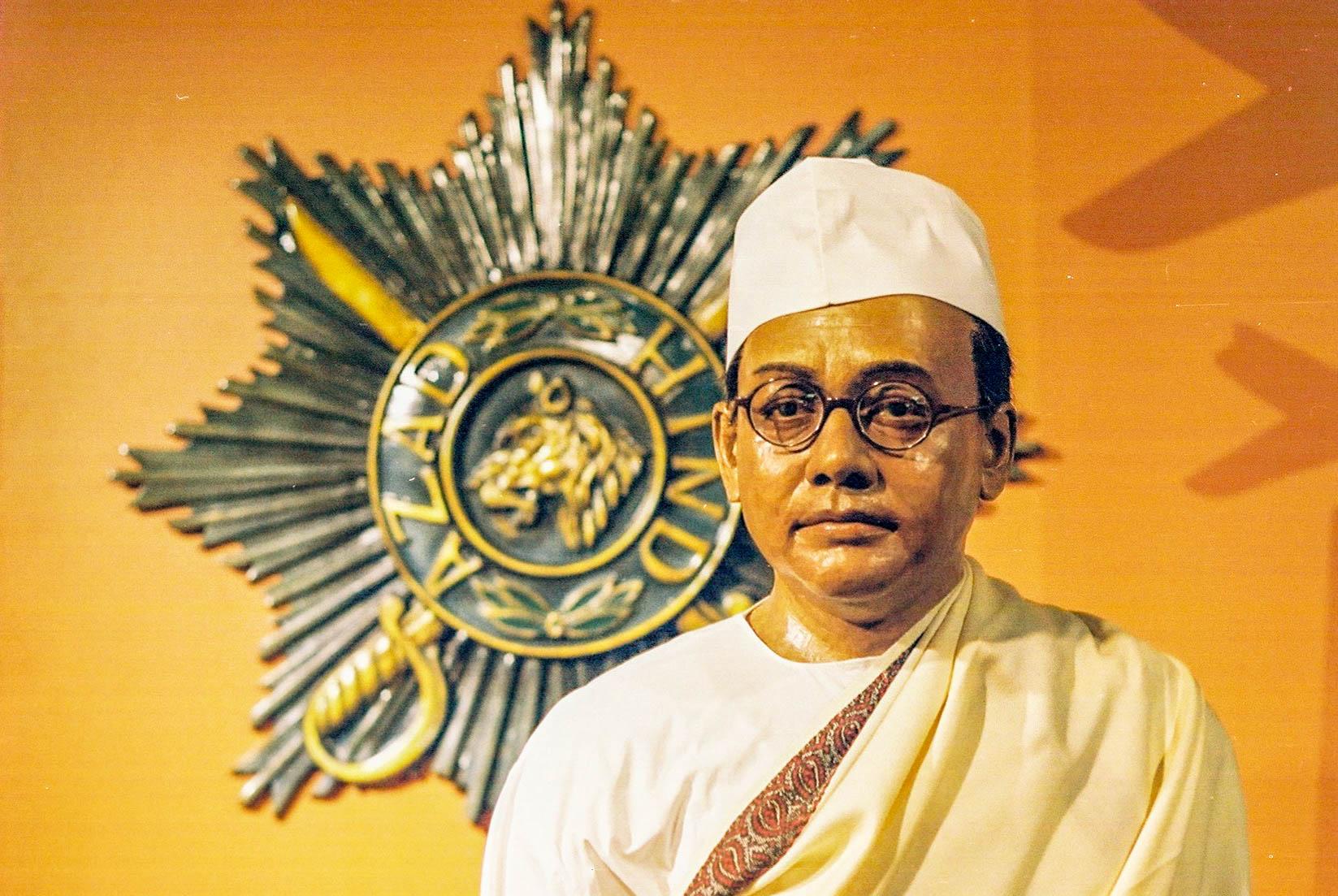 Subhash Chandra Bose: Death Mystery