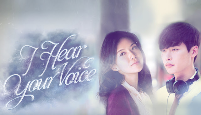 I Hear Your Voice