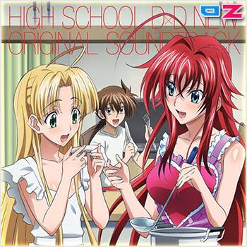 High School DxD New (Original SoundTrack)