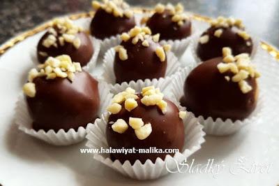 كرات الشوكولاته بدون فرن سهلة ولذيذة