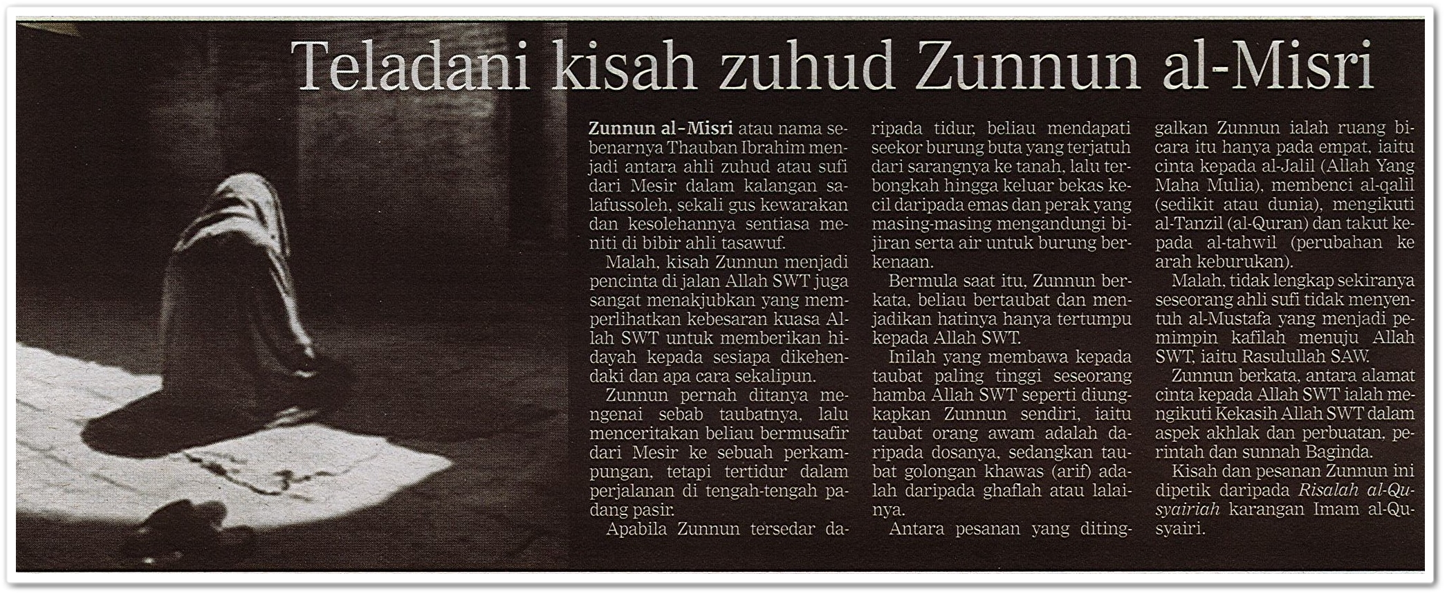 Teladani kisah zuhud Zunnun al-Misri