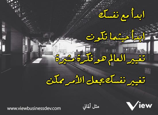 حكم ومواعظ بالصور 8