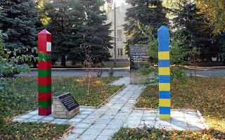 Межевая. Центральный парк. Памятник землякам, погибшим в Афганистане