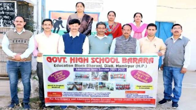 teachers-of-Government-High-School-Barara