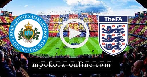 مشاهدة مباراة إنجلترا وسان مارينو بث مباشر كورة اون لاين 25-03-2021 تصفيات كأس العالم