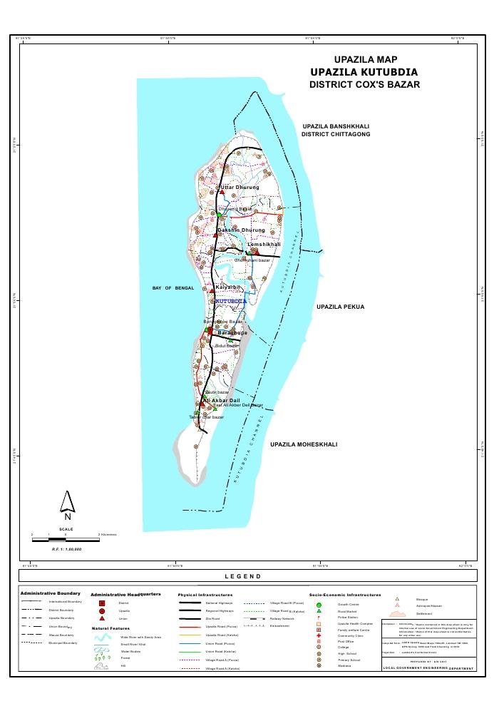 Kutubdia Upazila Map Cox's Bazar District Bangladesh