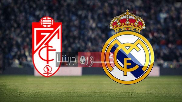 موعد مباراة ريال مدريد وغرناطة 13-7-2020 والقنوات الناقلة