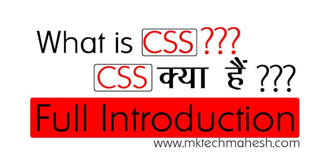 www.mktechmahesh.com