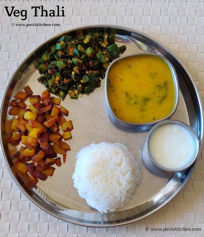 South Indian thali recipe | Satvik thali recipe | Lunch thali recipes | Indian veg thali