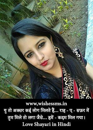 true love shayari in hindi for girlfriend, hot love shayari in hindi for girlfriend, best shayari for girlfriend, shayari for gf, love shayari for gf, best shayari for gf, love shayari for gf in hindi, hindi shayari for gf, best shayari for gf in hindi, cute shayari for gf, best love shayari for gf, love shayari for gf hindi, new shayari for gf in hindi, shayari gf ke liye, gf ke liye shayari in hindi, gf bf love shayari, best love shayari for girlfriend, best love shayari for gf
