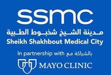 اعلنت مدينة الشيخ شخبوط الطبية عن وظائف التمريض ، وظائف الطب المساعد ، وظائف ادارية ، وظائف الطب الاستشاري ، لكل من المواطنين والمقيمين بدولة الامارات العربية المتحدة
