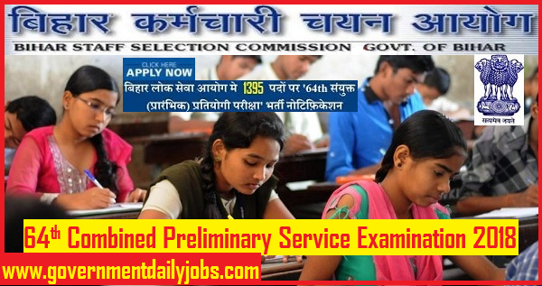 BPSC Recruitment 2018 for Various Posts