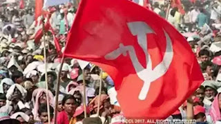 cpi-ml-will-protest-in-front-of-cm