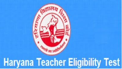 HTET Previous year paper , haryana tet syllabus, htet exam pattern