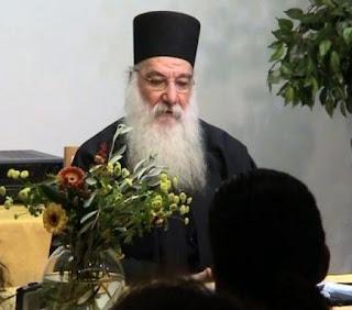 Μοναχός Μωϋσής Αγιορείτης