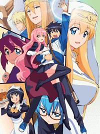جميع حلقات الأنمي Zero no Tsukaima S4 مترجم