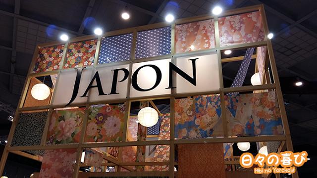 stand japon salon des vacances de bruxelles 2016