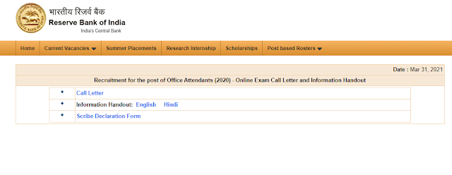RBI Office Attendants (2020) Admit Card Download - Online Exam Call Letter