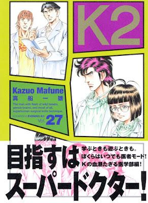 K2 第01-27巻 raw zip dl