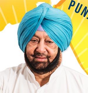 Captain Amarinder Singh