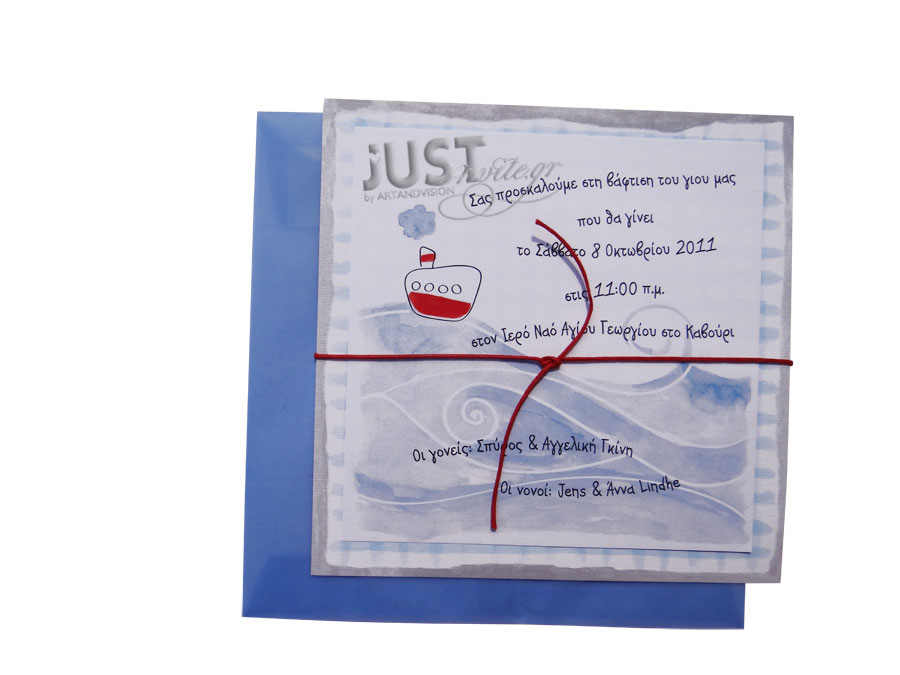 Summer Greek Christening invitations with boat C912