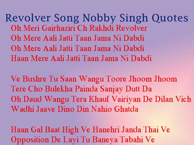 Revolver Song By Nobby Singh Lyrics