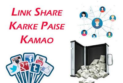 earn money by URL shorten links