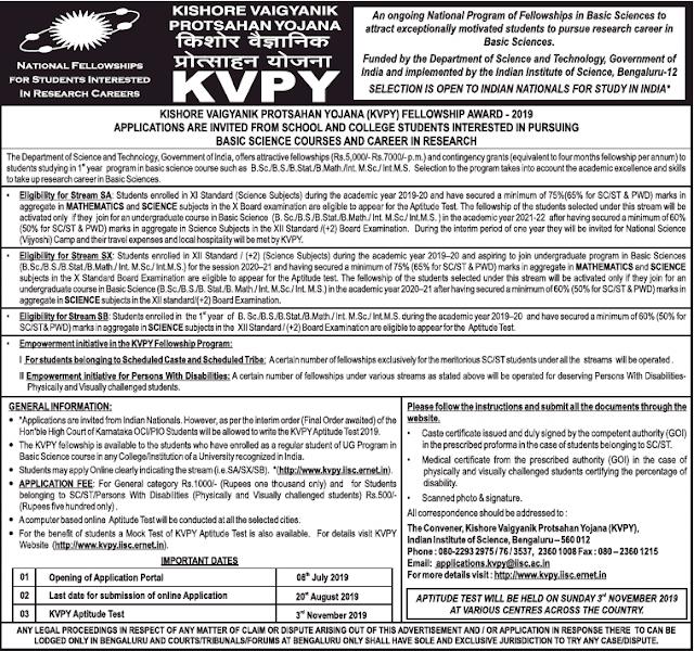 Kishore Vaigyanik Protsahan Yojana (KVPY) for Class 11, 12, B.Sc Students [Exam on Nov 3]: Apply by Aug 20 - Bivash Vlogs