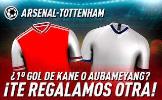 sportium Promo Premier Arsenal vs Tottenham 1 septiembre 2019