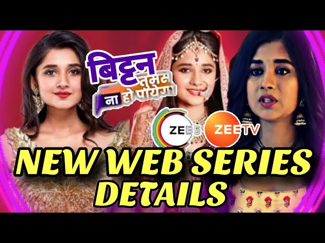 Bittan Tumse Ho Payega Web Series on OTT platform ZEE5 - Here is the ZEE5 Bittan Tumse Ho Payega wiki, Full Star-Cast and crew, Release Date, Promos, story, Character, Photos, Title Song.