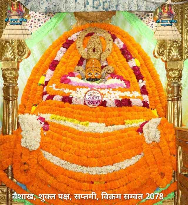 khatu shyamji ke aaj 19 may 2021 ke darshan