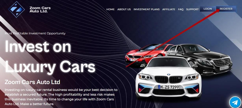 Регистрация в Zoom Cars Auto