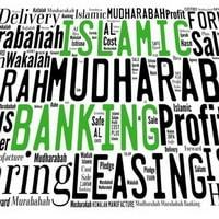 Pinjam Uang Tunai di Bank Syariah