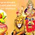 shardiya navratri 2020:   नवरात्रि के समय भुल कर भी ना करें ये गलतियां, मां दुर्गा हो जाएंगी आपसे नाराज