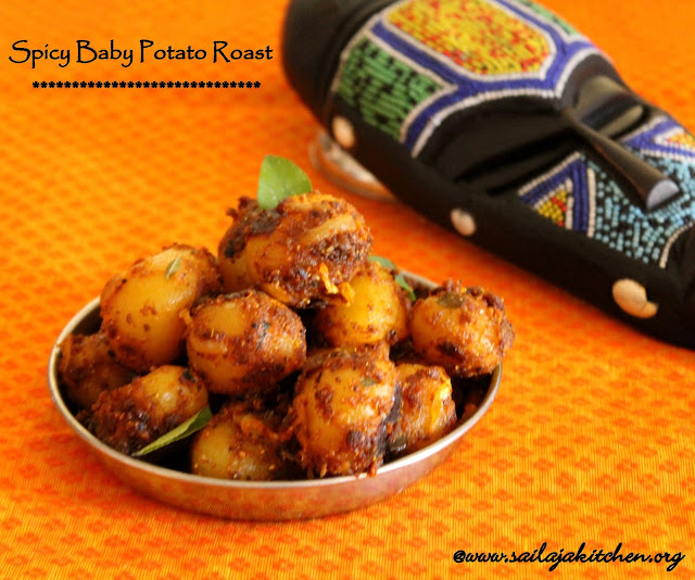 images of Spicy Baby Potato Roast / Small Potato Roast / Small Potato Fry / Urulai Kizhangu Roast