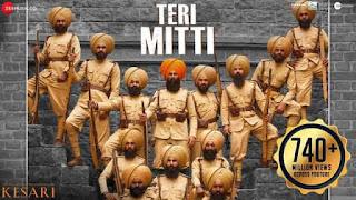तेरी मिट्टी Teri Mitti Hindi Lyrics - Kesari   B Praak