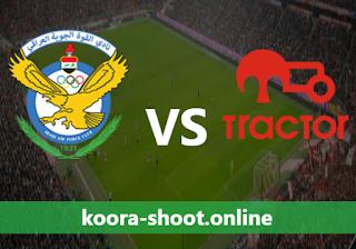 بث مباشر مباراة تركتور سازي تبريز والقوة الجوية اليوم بتاريخ 23/04/2021 دوري أبطال آسيا