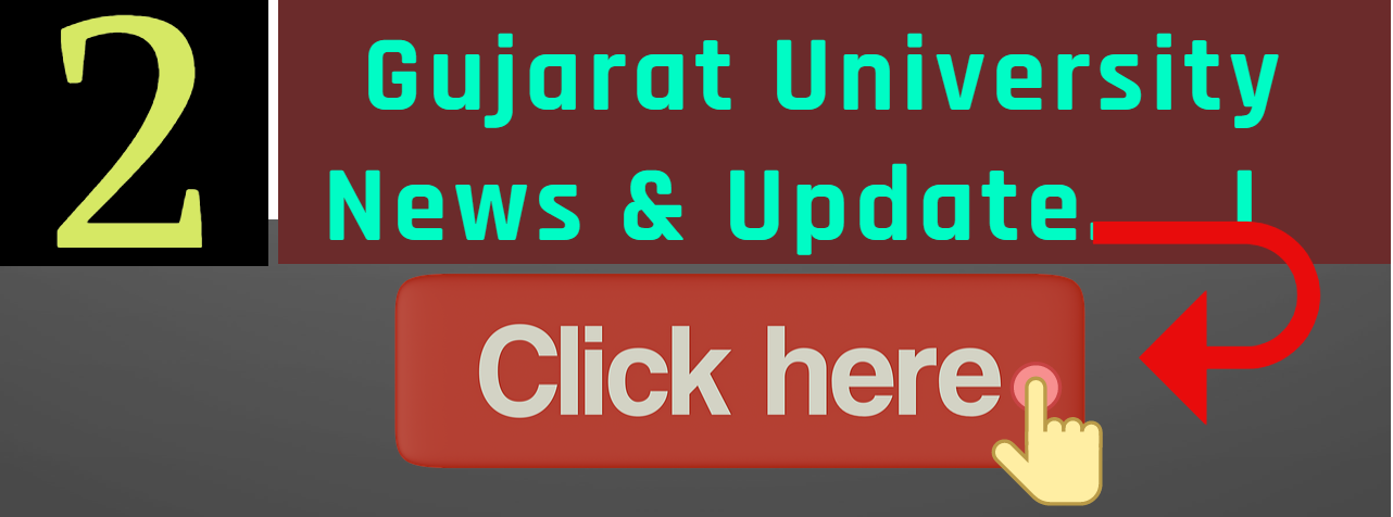 Gujarat University News