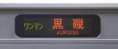【あと3日で消滅!】交流電車701系のワンマン黒磯行き(2017.10.13廃止)