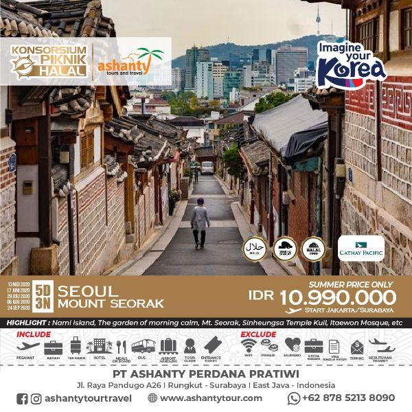 tour surabaya korea 2020
