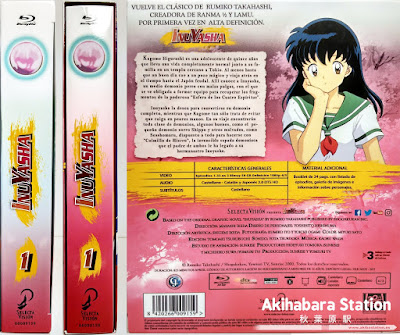 "Review de ""Inuyasha Box 1 Ep 1-33 Blu-Ray"" - Selecta Visión"