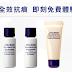 Shiseido資生堂 全效抗痕保養三件組