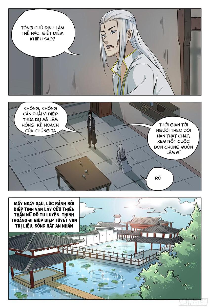 Vạn Giới Tiên Tung Chap 51 - Trang 10