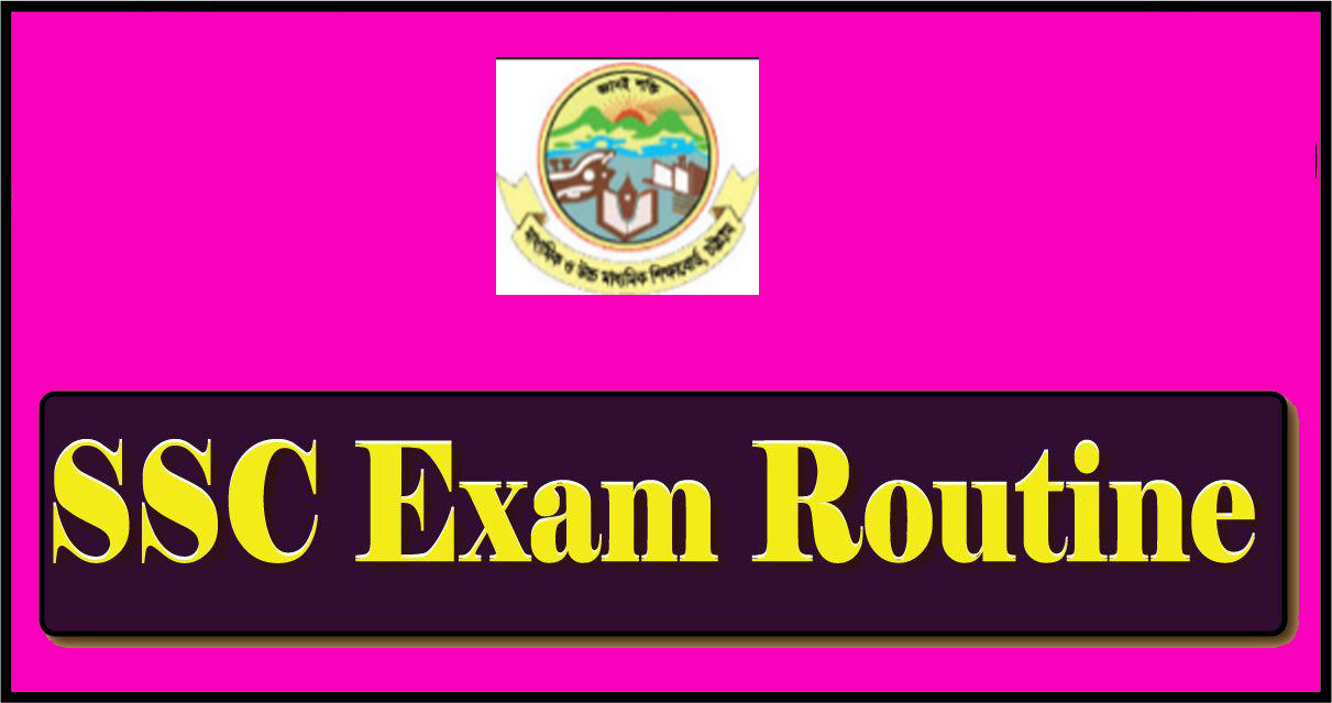 Chittagong board ssc routine 2020 | Ctg Board SSC Routine 2020