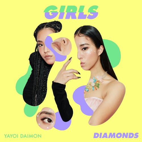 大門弥生 (Yayoi Daimon) – Girls – Diamonds – [FLAC 24bit + MP3 320 / WEB]