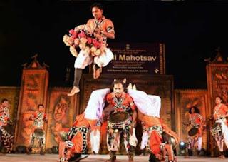 'Aadi Mahotsav'