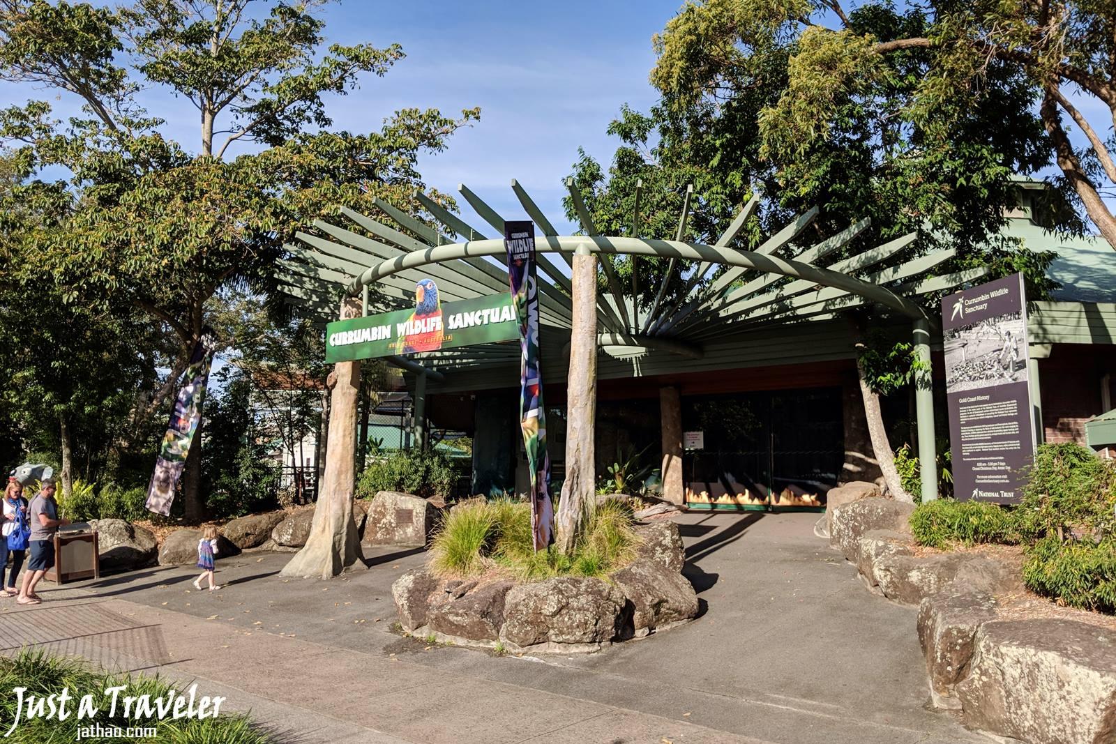 澳洲-昆士蘭-布里斯本-黃金海岸-動物園-可倫賓-庫倫賓野生動物保護區-Currumbin-Wildlife-Sanctuary-推薦-必玩-必去-自由行-景點-旅遊-Australia-Zoo